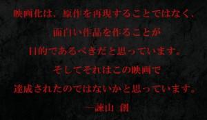 2015-08-20_101101